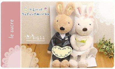 日本le sucre砂糖兔(法國兔)-結婚款90cm最大隻