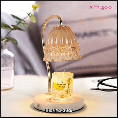 可調光浪漫歐式蠟燭暖燈(香檳金色花朵燈罩+贈兩顆燈泡)