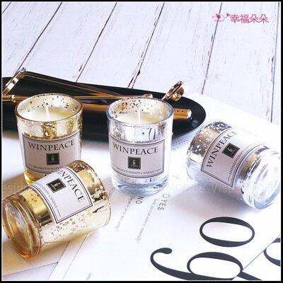 WINPEACE閃閃星空杯香氛蠟燭-英國梨與小蒼蘭(銀色杯)