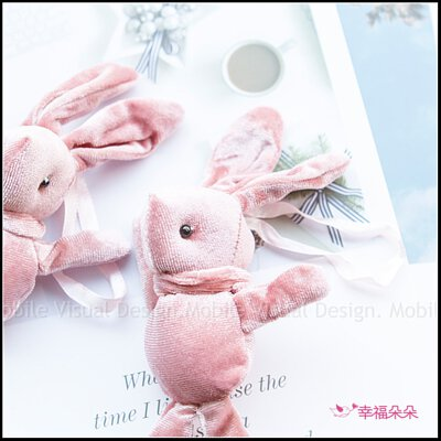 網紅許願兔毛絨娃娃掛飾 (粉紅兔)