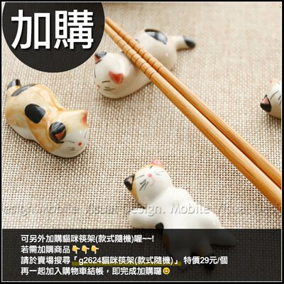貓咪筷架(款式隨機)