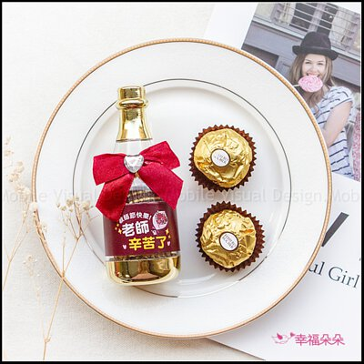 公版腰封-教師節快樂 香檳糖果瓶(金莎2顆入)