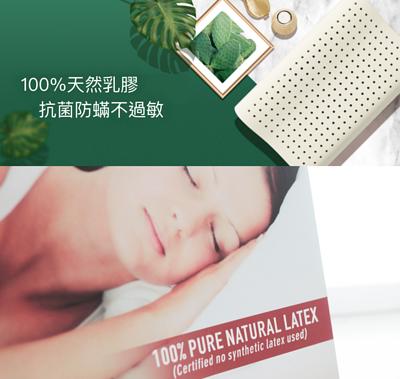 100%純天然乳膠的乳膠枕-dunlopillo乳膠枕
