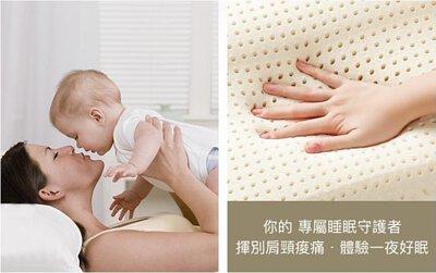 如baby肌膚觸感的乳膠枕-dunlopillo乳膠枕