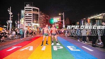 Ximending Rainbow Crossing Photo Shooting 2019