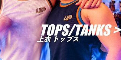 Tops/Tanks