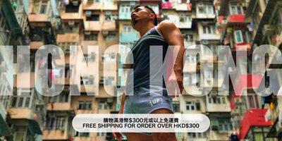 Free Shipping Hong Kong