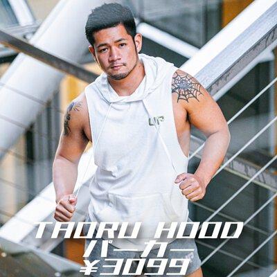 Taoru Hood