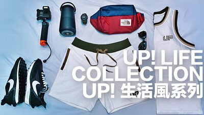 Up! Life Collection