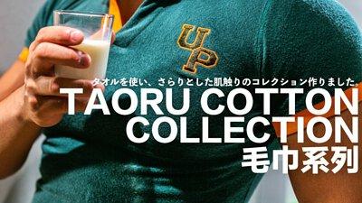 Taoru Collection