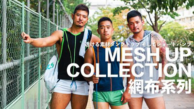 Mesh UP Collection