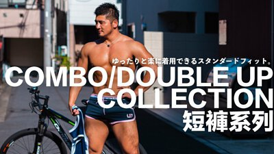 Combo/Double UP Collection