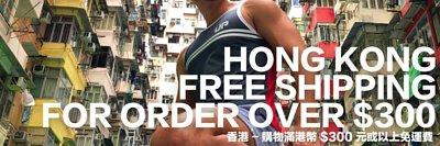 Hong Kong Free Shipping