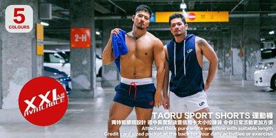 Taoru Sports Shorts