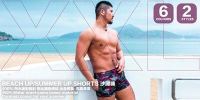 Beach UP/Summer UP Beach Shorts