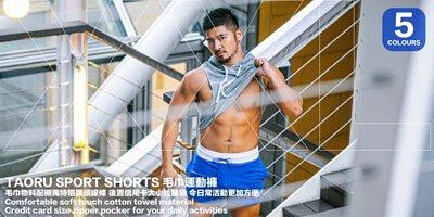 Taoru Sport Shorts
