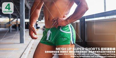 Mesh UP Sport Shorts