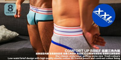 Comfort UP new colour