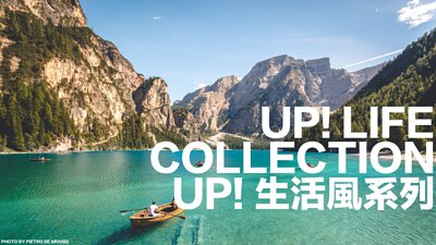 UpP! Life Collection