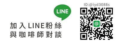 line粉絲團