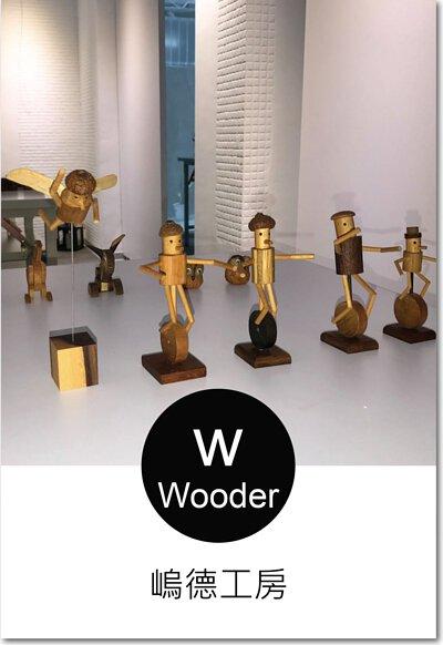 #嵨德工房 #wooderstudio #擴音器 #法國發明獎銅牌 #台灣之光 #好音質 #享受生活 #就是想給你最好的 #木作 #手作 #handmade