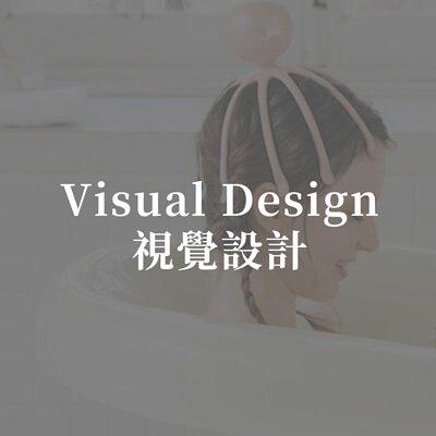 SearchingC視覺設計-職缺