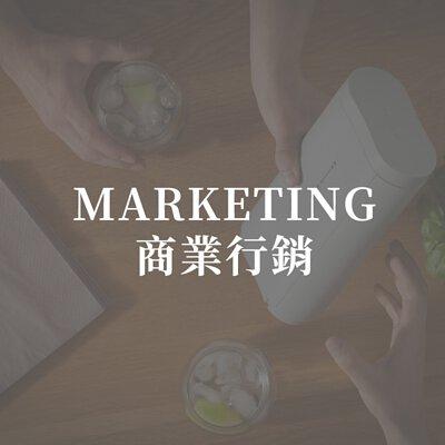 SearchingC行銷-職缺