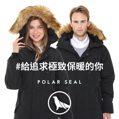 polarseal發熱外套
