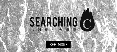 SearchingC products