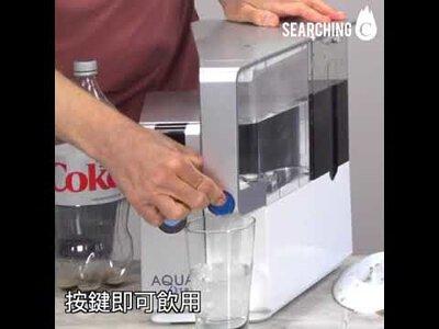 AquaTru, 濾水器, 過濾器