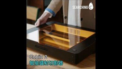 Cubiio 2,雷雕,個性化,自動雕刻