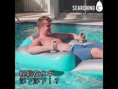 Splash Runner,泳具,玩水,游泳圈,電動充氣浮椅