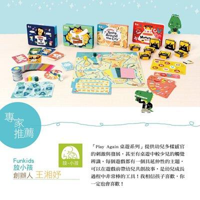 專家推薦Funkids放小孩創辦人王湘妤。