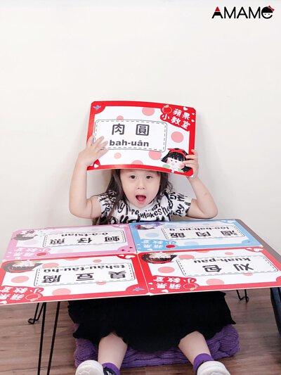壞皇后,台語小教室,十大夜市經典小吃。