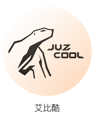 行動冰箱,艾比酷,JUZ COOL,露營用品專賣,露營必買露營必備,露營中毒本鋪,露營冰箱