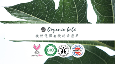organicbebe