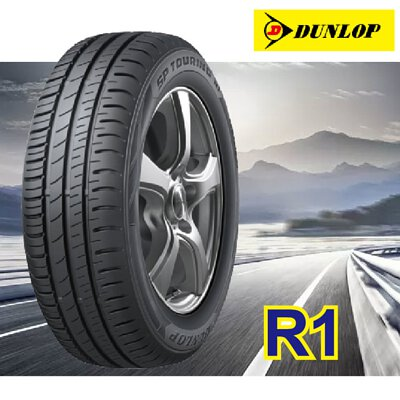 登祿普 R1 185/55R16 輪胎 DUNLOP