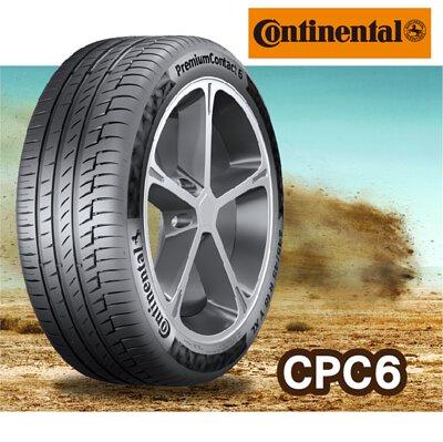 馬牌 CPC6 205/55R16 輪胎 CONTINENTAL(完工價)