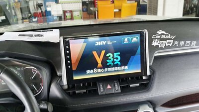 JHY安卓主機|TOYOTA 豐田 RAV4