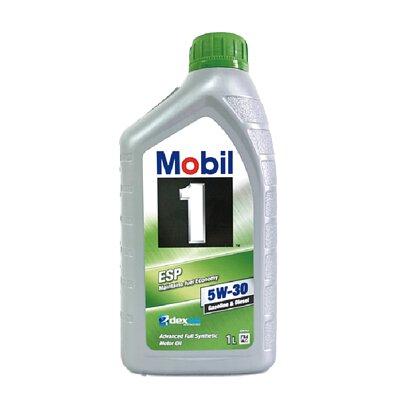 【平均$250起】MOBIL美孚ESP 5W30全合成機油(公司貨)