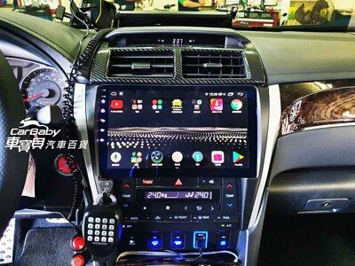 CAMRY 7.5代專用10.1吋極速8核心6 + 128G 觸控螢幕安卓主機|OLED量子點HD螢幕/專業級DSP音場調整處理器|TOYOTA 豐田 CAMRY