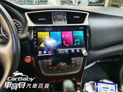 【主機升級】JHY 8核心10吋安卓觸控螢幕多媒體主機 + AHD倒車鏡頭|NISSAN 日產 SENTRA 2014