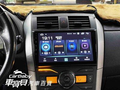 【主機升級】ALTIS專用 JHY A63 9吋螢幕觸控安卓主機 + MINI 蝴蝶型攝影鏡頭|TOYOTA 豐田 ALTIS