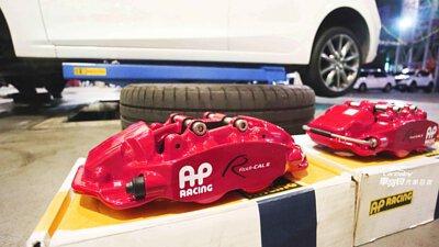 英國AP RACING 9540 四活塞卡鉗+355MM碟盤+來令片+GOODYEAR煞車油+金屬油管|MAZDA 3 馬自達 2018