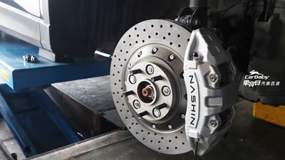 NASHIN (世盟) N5 六活塞卡鉗 +355MM碟盤+ 世盟來令片+世盟煞車油+GOODRIDGE金屬油管|MAZDA 馬自達 CX-5
