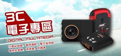 3C數位多媒體, 行車紀錄器, 安卓主機, 車用電子後視鏡, 行車記錄器安裝, 測速雷達安裝, 雷射防護罩安裝