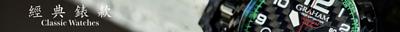 GRAHAM格林漢 經典款式-金光鐘錶