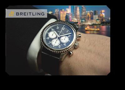 金光鐘錶創始館代理品牌介紹-BREITLING  百年靈