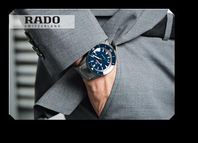 金光鐘錶創始館代理品牌介紹-RADO  雷達
