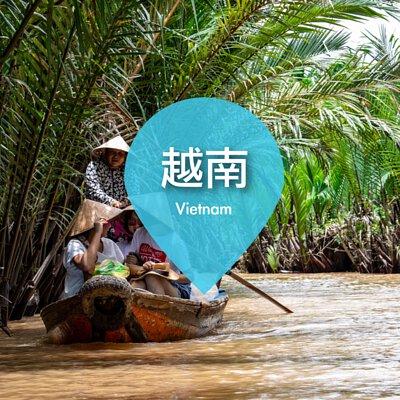 越南網卡, viettel, 網路吃到飽